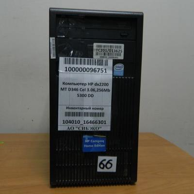 Компьютер HP dx2200 MT D346 Cel 3.06,256Mb 5300 DD